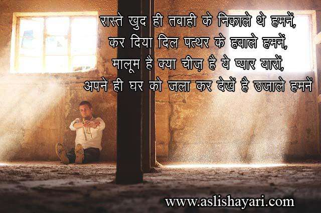 shayari-wallpaper-33414