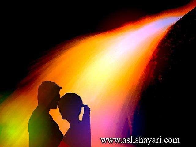 Choom Loon Main Labon Se Apne - Hindi Romantic Shayari