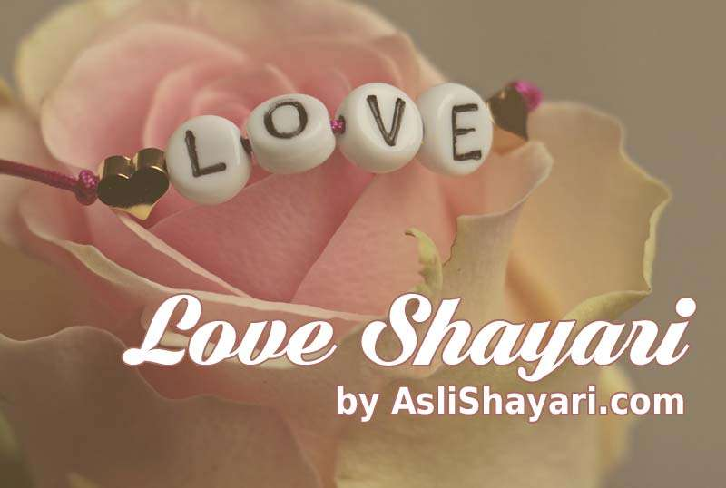 love pyar bhari shayari in hindi