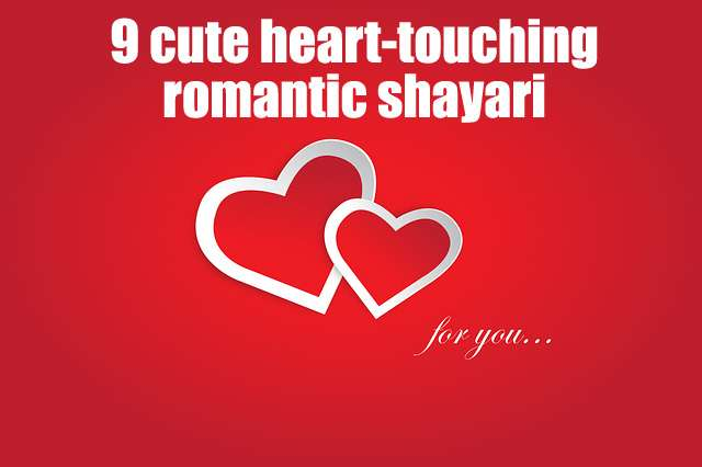 9 cute heart touching romantic shayari wallpapers