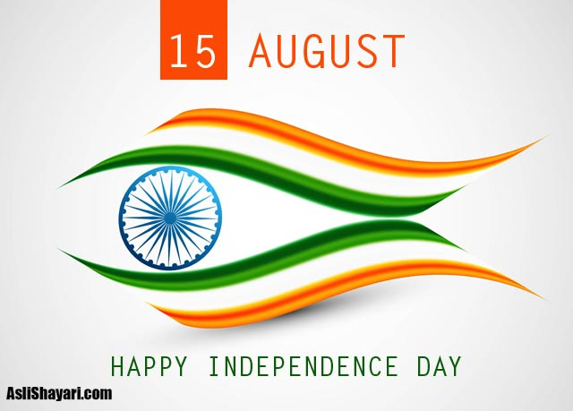 15 august independence day 8451
