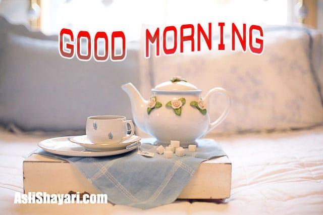 good morning 24