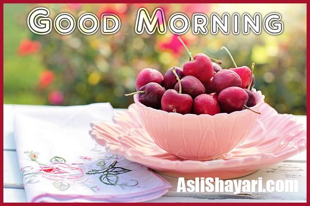 good morning 2402449