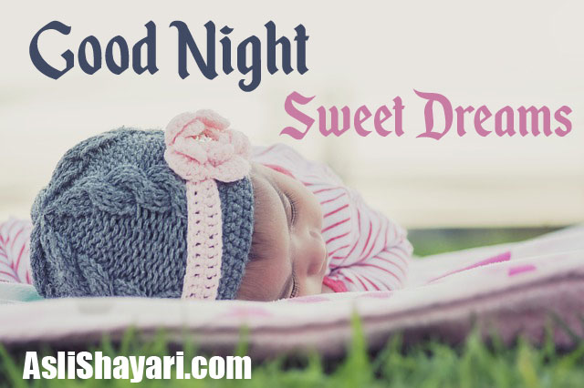 good night sweet dreams 132414