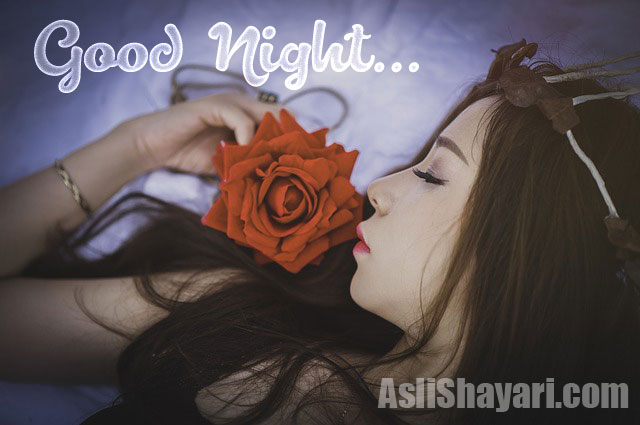 good night photo girl 9897