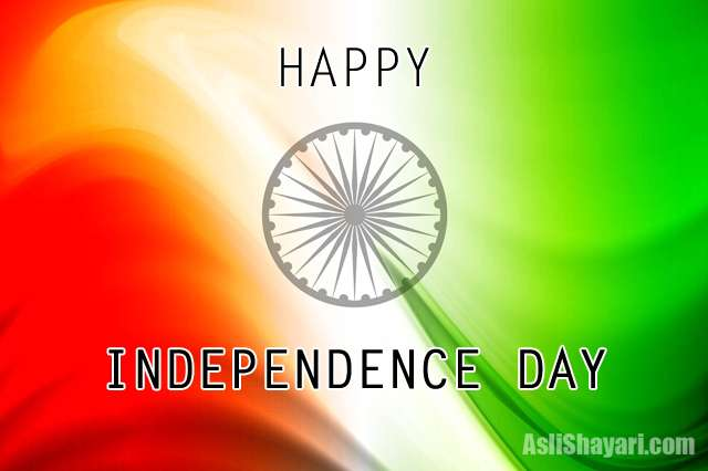 happy independence day 245