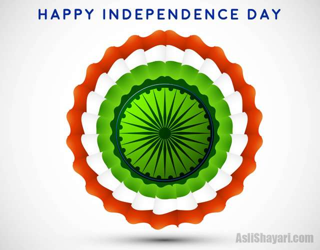 happy independence day 8844