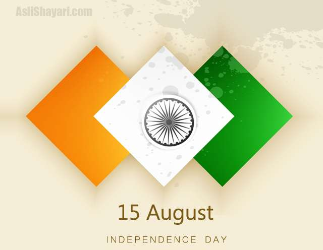 independence day 15 aug