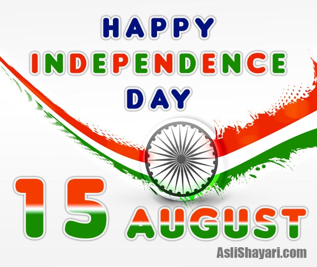 independence day 1341414