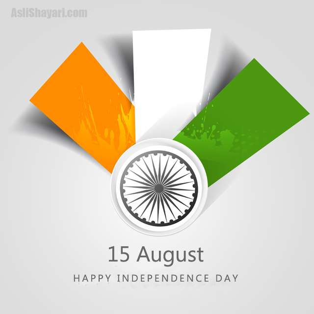independence day 15 august 31414