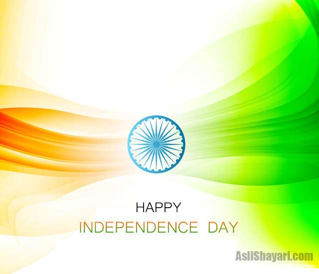 independence day 39797