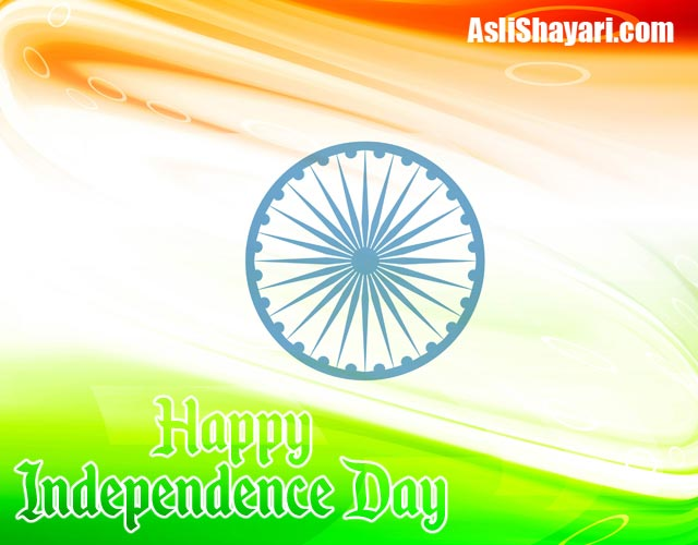 happy independence day 8741215