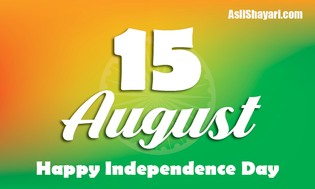 independence day 8745111