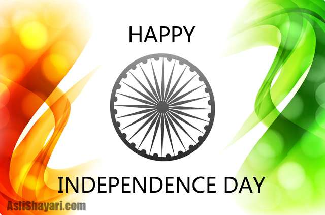 independence day 88452