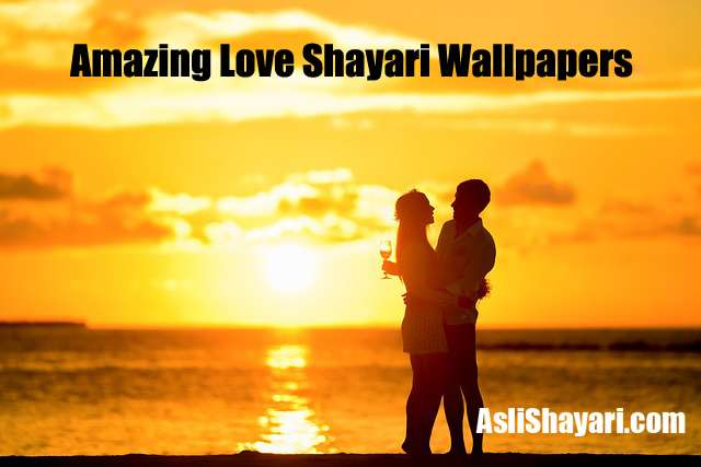 8 Amazing Love Shayari Wallpapers