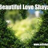 5 beautifully written love shayari wallapapers