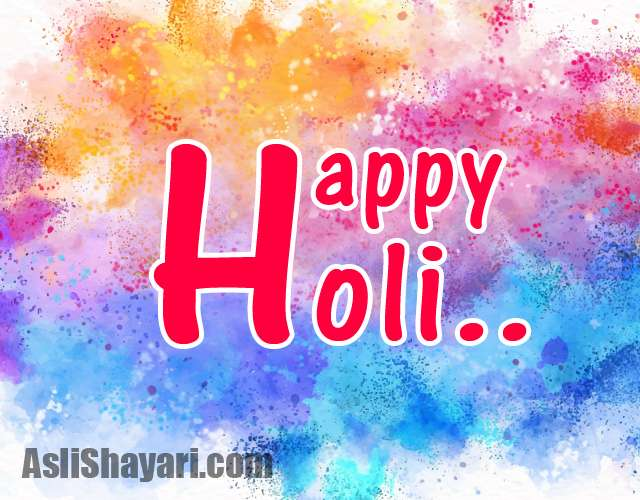 happy holi image 2