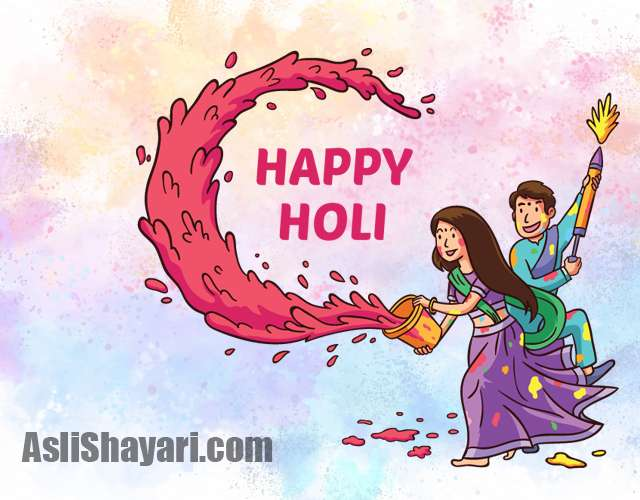 Beautiful Holi Images and Wallpapers for Sharing