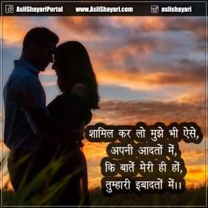 Pyari love shayari for sharing