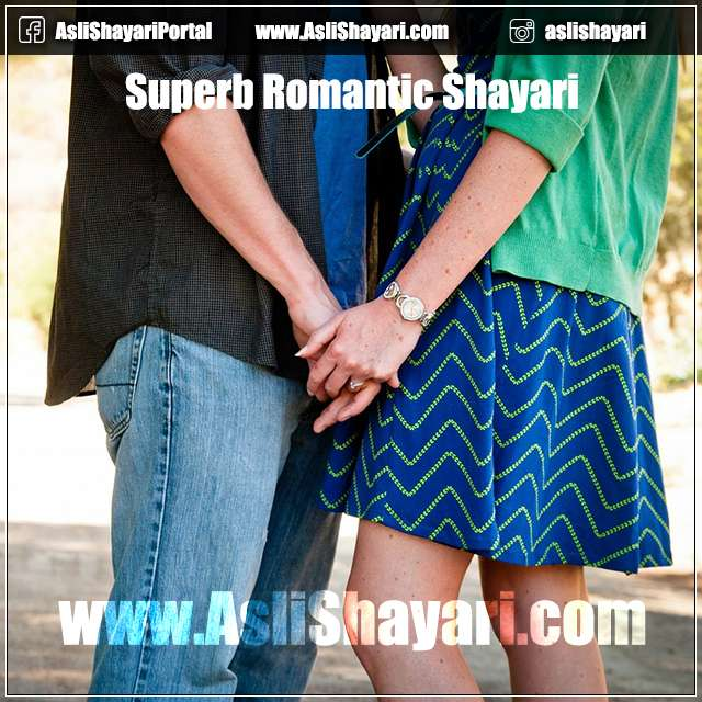 superb romantic shayari
