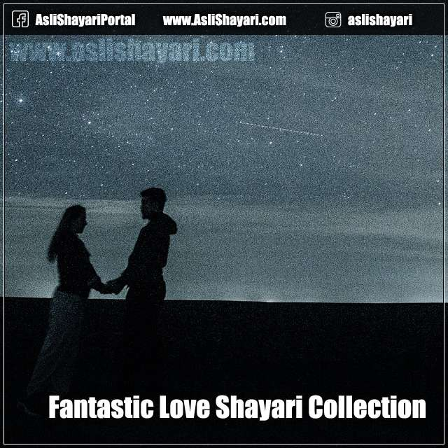 fantastic love shayari collection