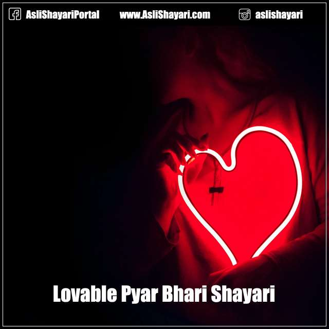 kuchh pyar bhari shayari in hindi