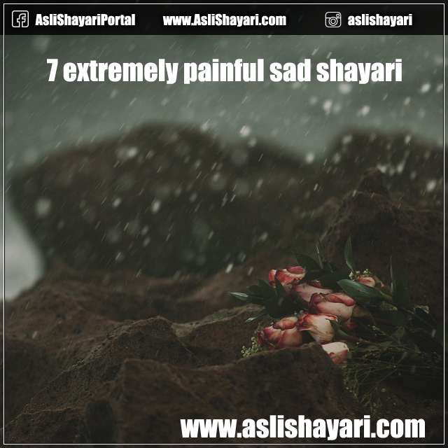 7 extremely painful sad shayari